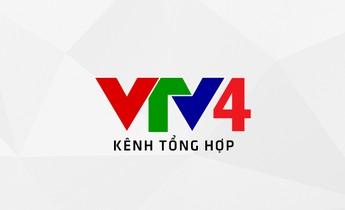VTV4 - Xem VTV4 Trực Tuyến